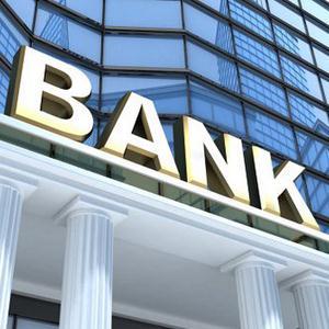 Банки Шарьи