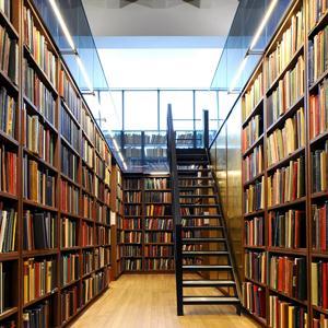 Библиотеки Шарьи