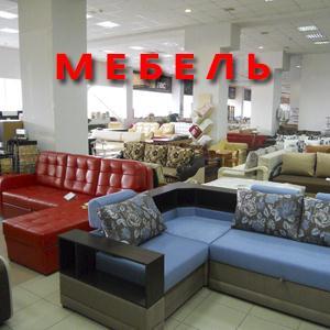 Магазины мебели Шарьи