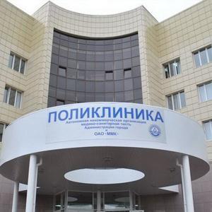 Поликлиники Шарьи