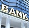 Банки в Шарье