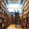 Библиотеки в Шарье