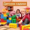 Детские сады в Шарье