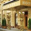 Гостиницы в Шарье