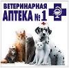 Ветеринарные аптеки в Шарье